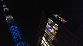 Tokyo Sky Tree and Ghibli Store