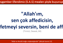 Photo of Allah'ım, affedicisin, affetmeyi seversin beni de affet