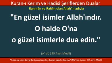 Photo of Allah'a (c.c.) en güzel isimlerle dua edin.