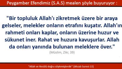 Photo of Allah'ın öveceği zikir: Allah'ı anma