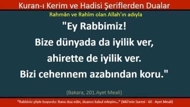 Photo of Ey Rabbimiz; Bize dünyada da ahirette de iyilik ver