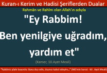 Photo of Ey Rabbim, bizlere yardım et