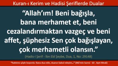 Photo of Allah'ım, bizi bağışla, bize merhamet et, bizi cezalandırma, bizi affet