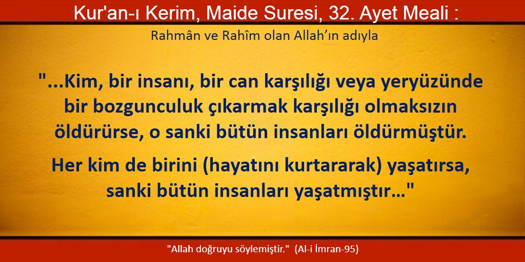 maide 32