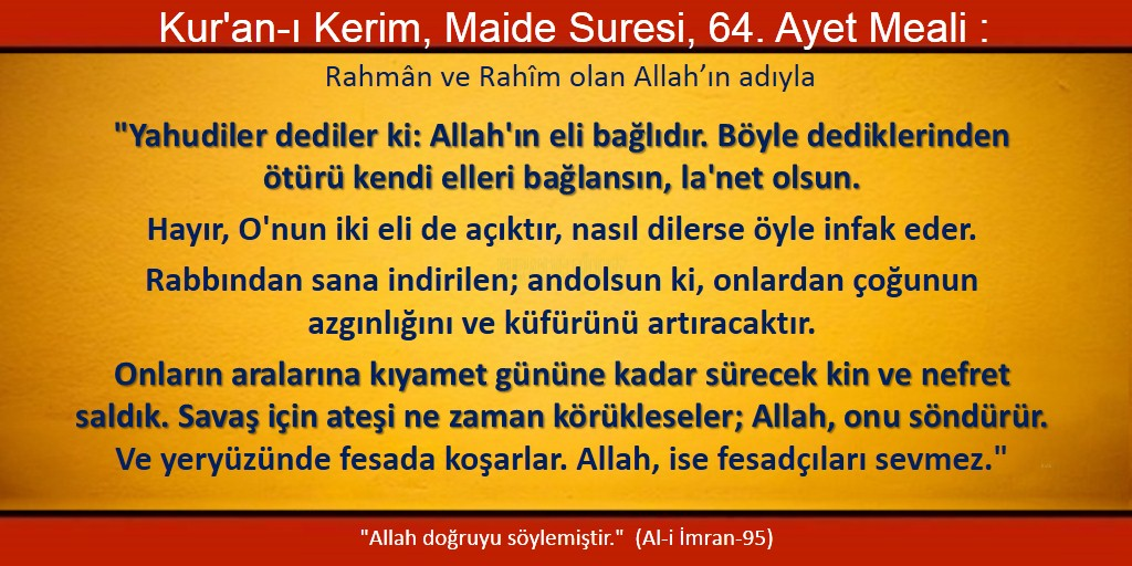 maide 64