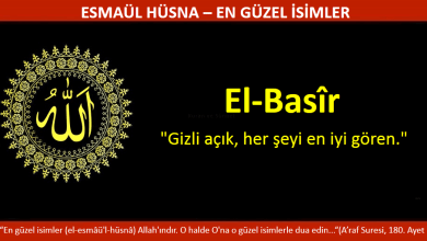 Photo of EL BASİR