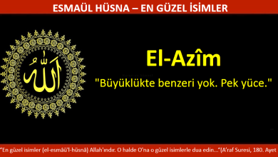 Photo of EL AZİM