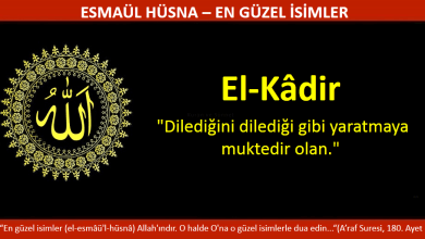 Photo of EL KADİR