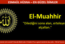 Photo of EL MUAHHİR