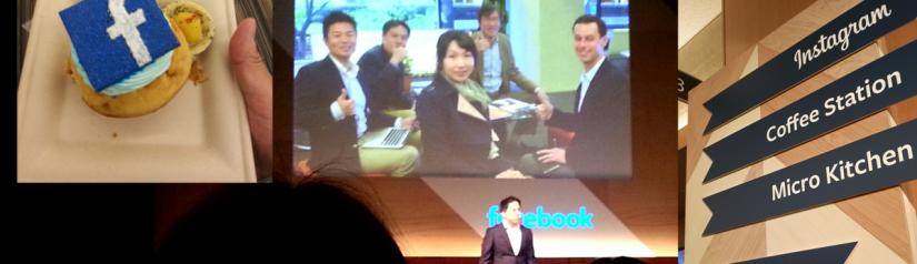 Facebook Marketing bootcamp行ってみました。