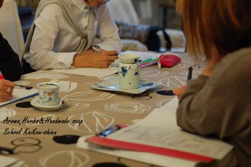 Blog_3931