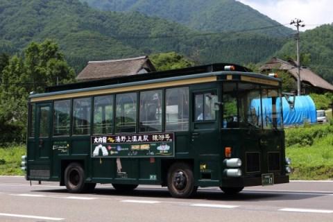 バス猿游号