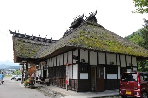 yunokamionseneki3