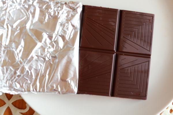 KEAダークチョコレート70%