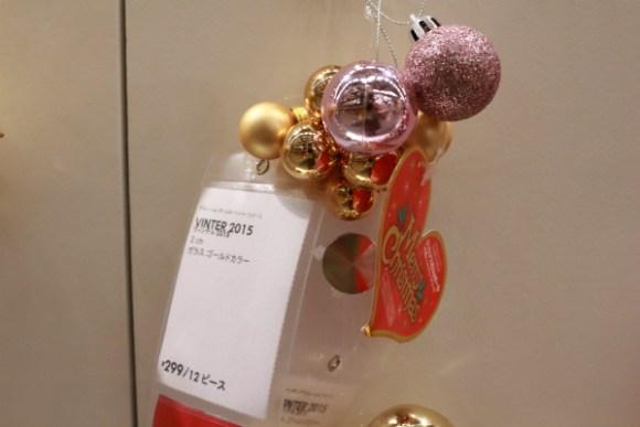 IKEAとダイソーのクリスマスグッズと比較