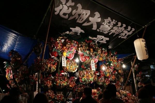 足立区大鷲神社酉の市2015
