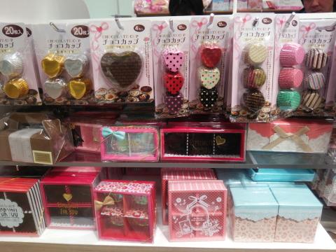 セリアバレンタインチョコカップ箱