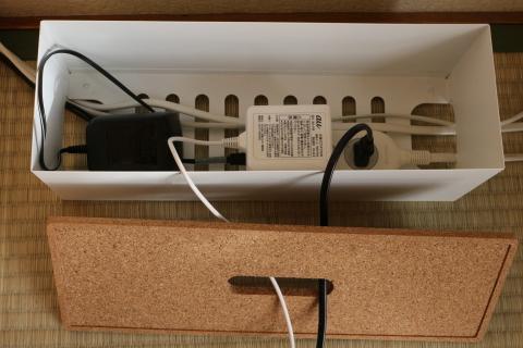IKEAケーブルマネジメントボックス内部