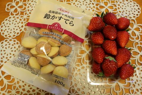 hinamatsuri-cake-hinadan (11)
