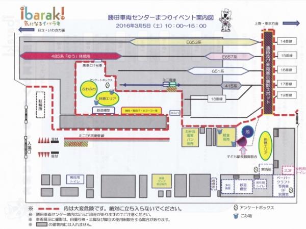 katsuta-syaryoucenter (1)