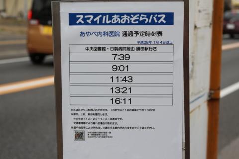 katsuta-syaryoucenter4