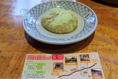 tochimochi-oouchijyuku24
