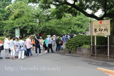 sensouji-simanrokusennichi5