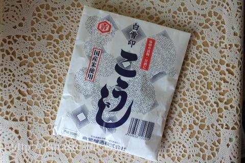 siuhanki-amazake-komekouji1