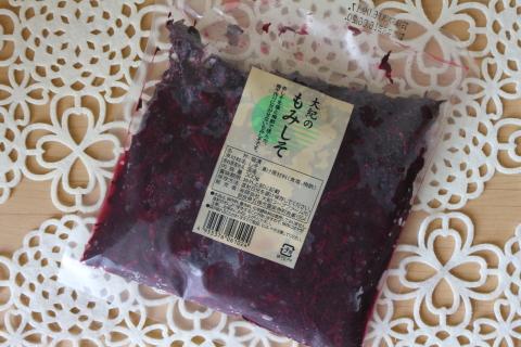 umeboshi-akasiso3