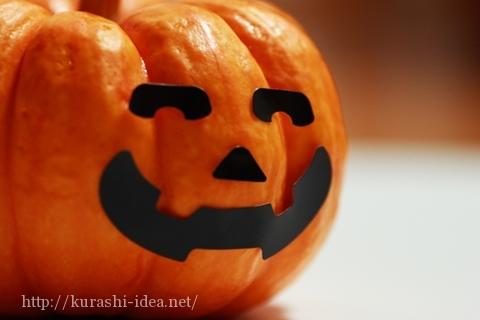 Halloween Pumpkin lantern2
