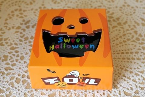 halloween-tirol-choco6