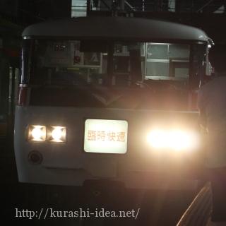 Moonlight Nagara24