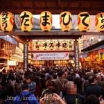 浅草酉の市の場所日程時間や屋台と名物と熊手の価格とお祓いは?
