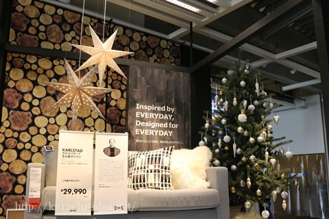 ikea-christmas-tree13