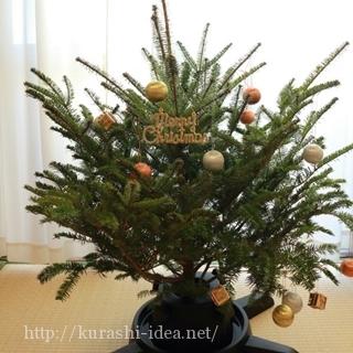 ikea-christmas-tree3