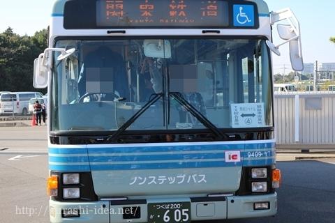tsukubaexpressmatsuri16