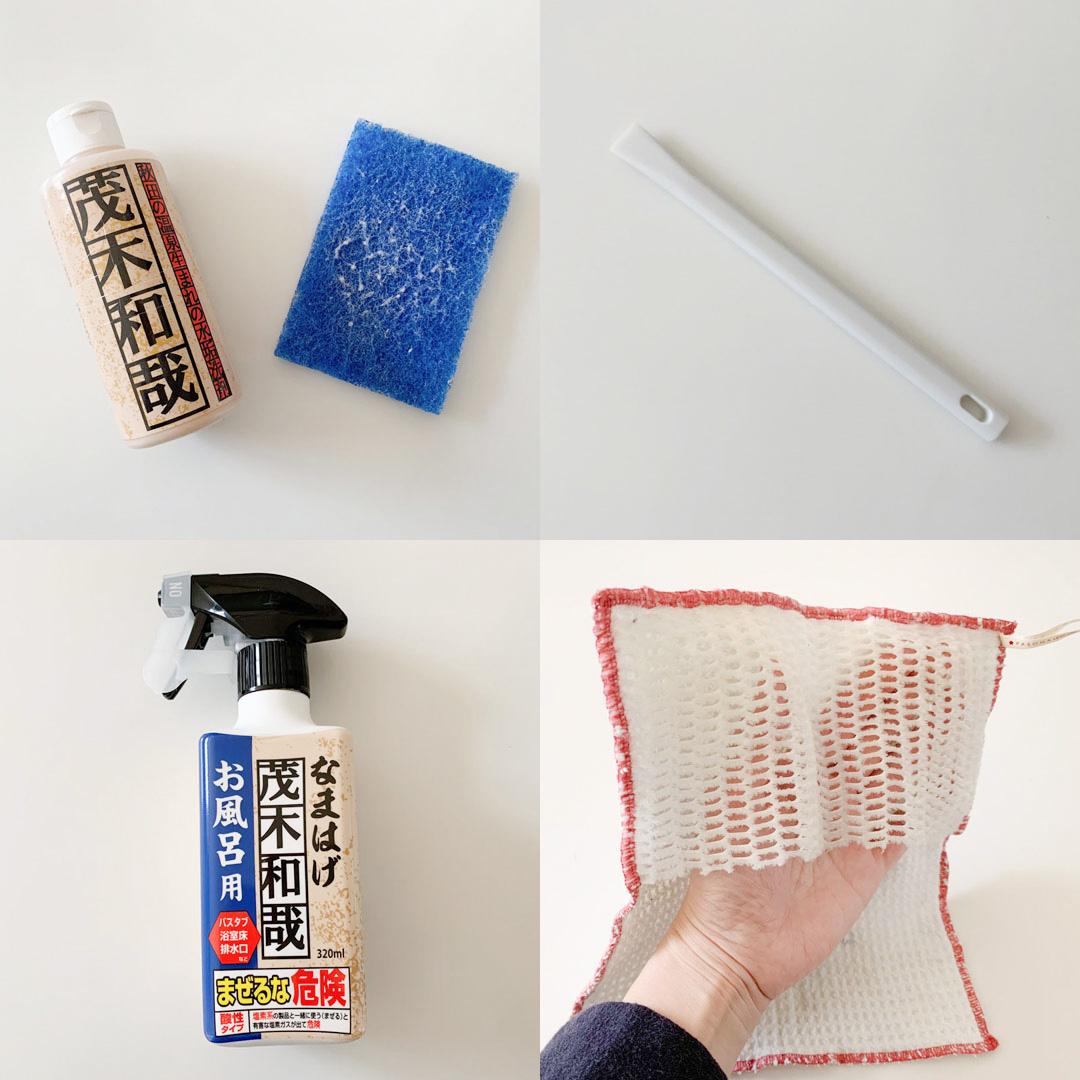 掃除好きが厳選する、大掃除のおすすめグッズ