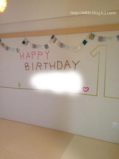 次男1歳誕生日