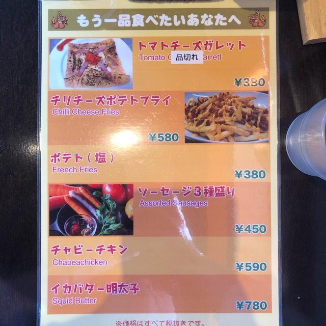 仙台で沖縄料理なら沖縄タコスKUKURU