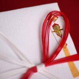 成人式のお祝い金額の相場は?渡す時期とご祝儀袋の書き方とは?