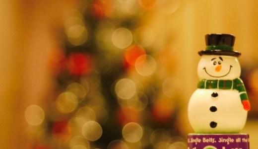 【12月】クリスマスに関するおすすめの記事まとめ