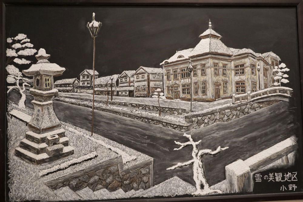 小野さんチョークアート「雪の美観地区」