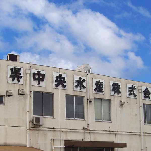 kurechusui