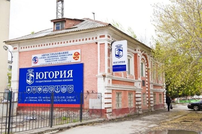 Дом жилой М.И.Черепанова, ул. Советская, 158