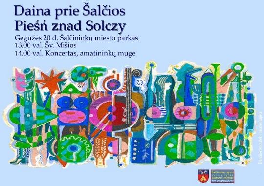 """XVII Festiwal """"Pieśń znad Solczy"""""""