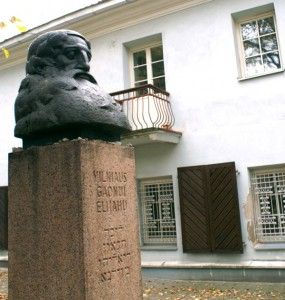 Pomnik Wileńskiemu Gaonowi Fot. Marian Paluszkiewicz