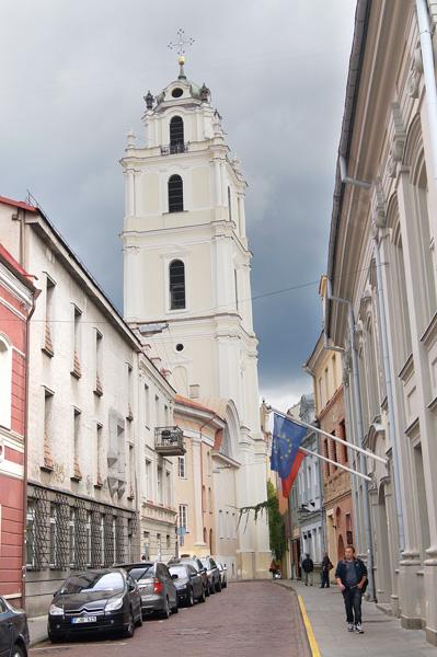 Stosunki kulturalne w Wilnie w XVI-XVII w. (1)