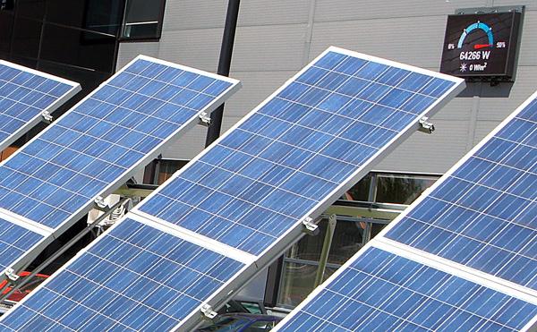 Nowe regulacje prawne mają zapobiec spekulacjom na rynku małych elektrowni solarnych, który stał się obiektem zainteresowań głównie spekulantów   Fot. Marian Paluszkiewicz