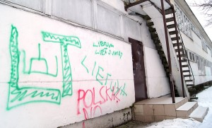 Obraźliwe napisy na ścianach szkoły ukazały się w nocy z soboty na niedzielę Fot. Marian Paluszkiewicz