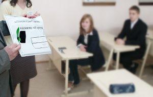 Wyniki egzaminów dla wielu uczniów były zaskoczeniem Fot. Marian Paluszkiewicz